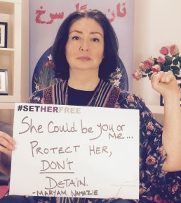 Women for Refugee Women Maryam Namazie